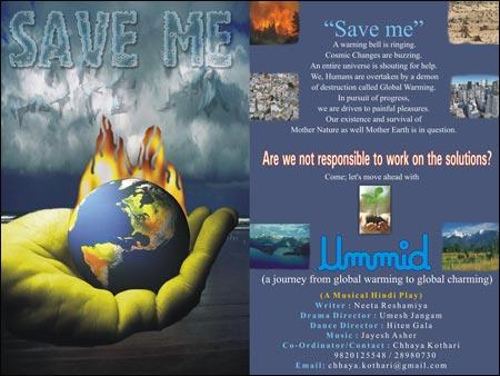 essay in hindi on global warming