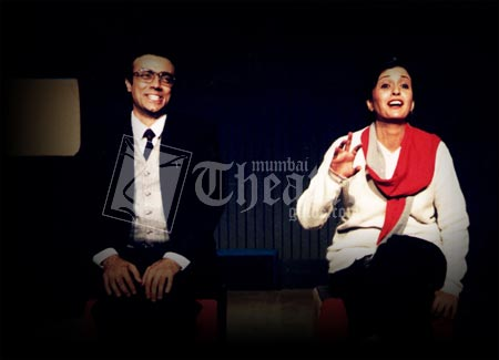 Love Letters English Play Drama