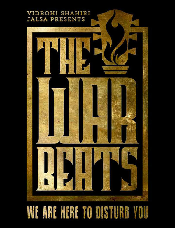 THE WAR BEATS