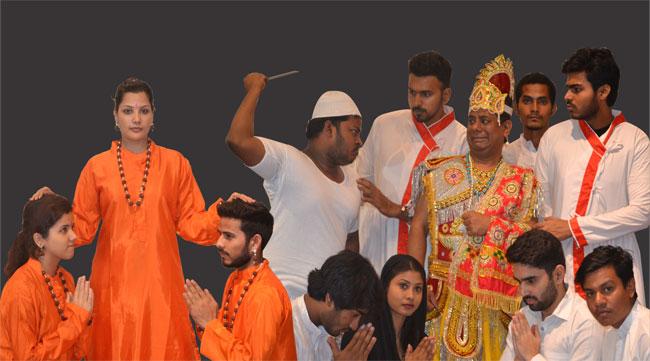 ANDHER NAGARI CHAUPAT RAJA (CADENCE THEATRE) Hindi Play/Drama - www