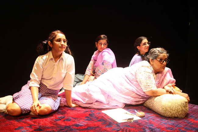 AURAT! AURAT! AURAT! Hindi Play/Drama - www MumbaiTheatreGuide com