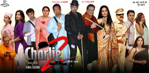 CHARLIE 2 Hindi Play/Drama - www MumbaiTheatreGuide com