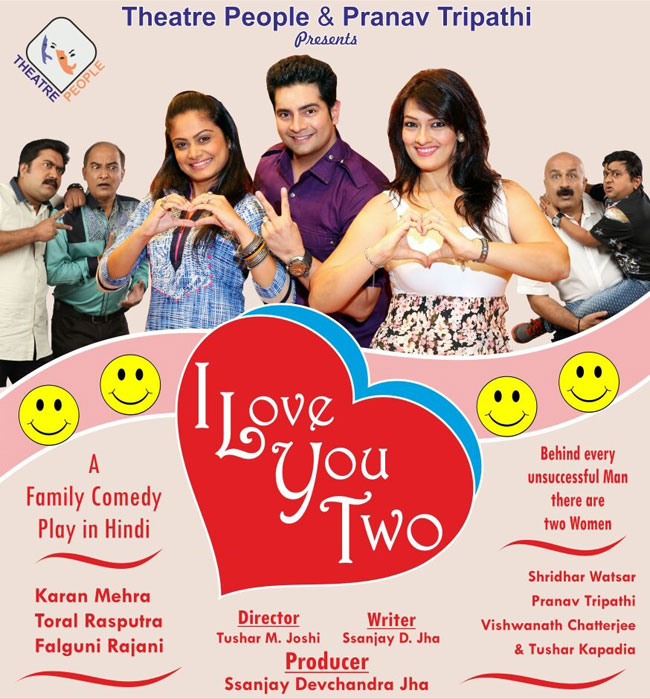 I LOVE YOU TWO Hindi Play/Drama - www MumbaiTheatreGuide com