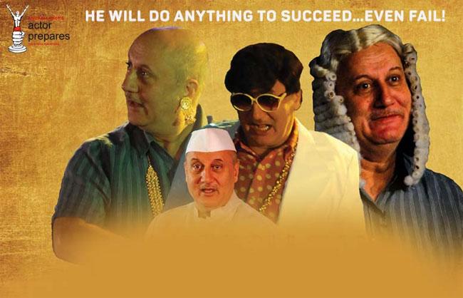 KUCCH BHI HO SAKTA HAI Hindi Play/Drama - www MumbaiTheatreGuide com