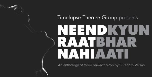 Neend Nahi Aa Rahi — Tehno
