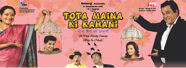 TOTA MAINA KI KAHANI Hindi Play/Drama - www MumbaiTheatreGuide com