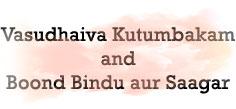 'Vasudhaiva Kutumbakam' is India's philosophy: Modi