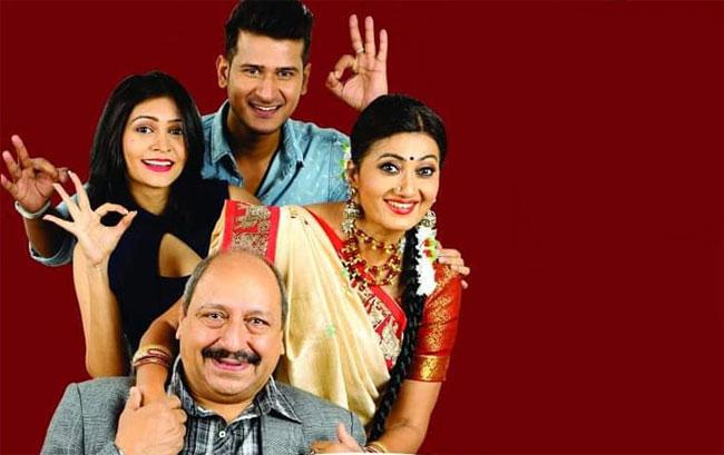 WELCOME ZINDAGI (HINDI) Hindi Play/Drama - www MumbaiTheatreGuide com