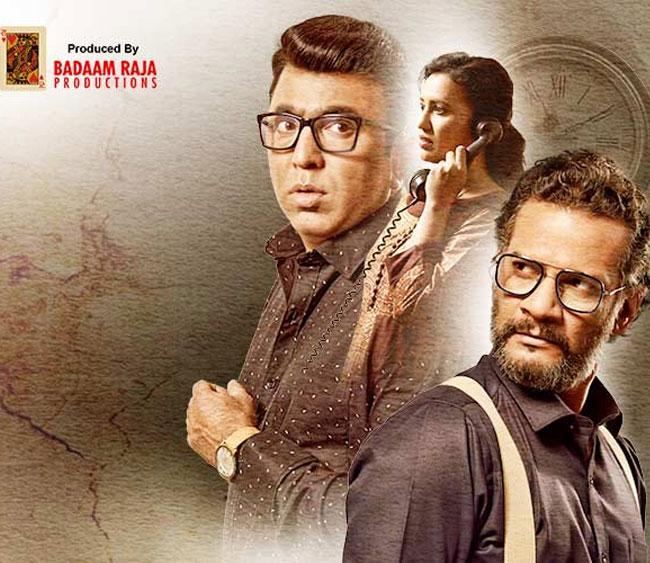 A Perfect Murder Marathi Play Drama Www Mumbaitheatreguide Com