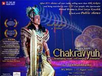 Hindi play previews, Hindi play synopsis, Hindi drama